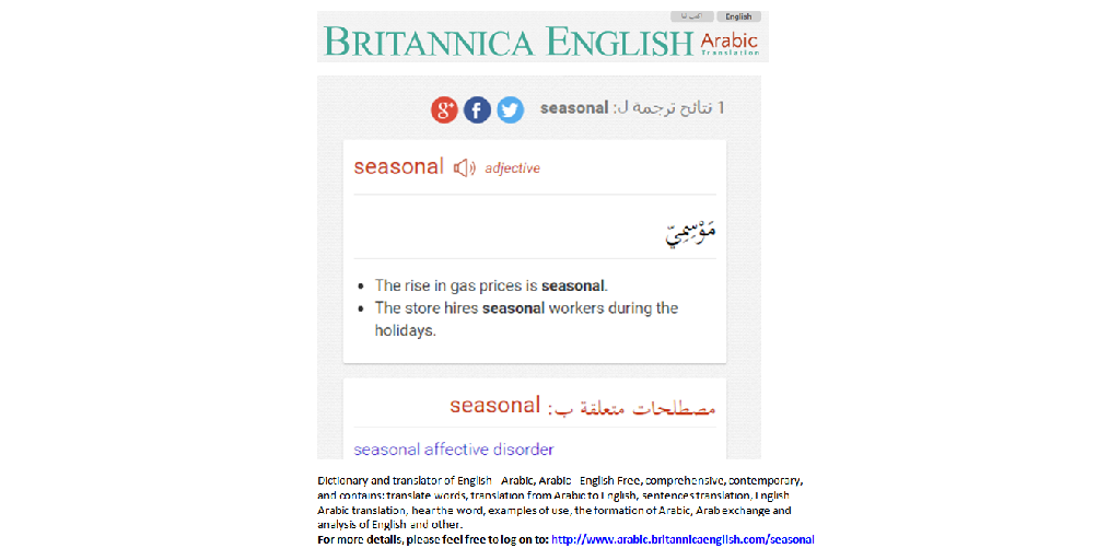 English to Arabic Translation by arabicbritanni - Infogram