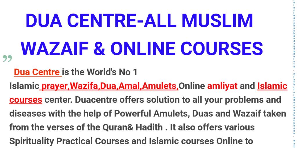 Dua Centre by Dua Centre - Infogram