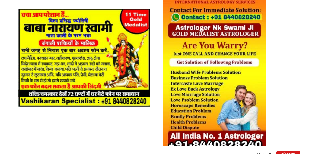 91 8440828240 husband wife divorce problem solution in agra